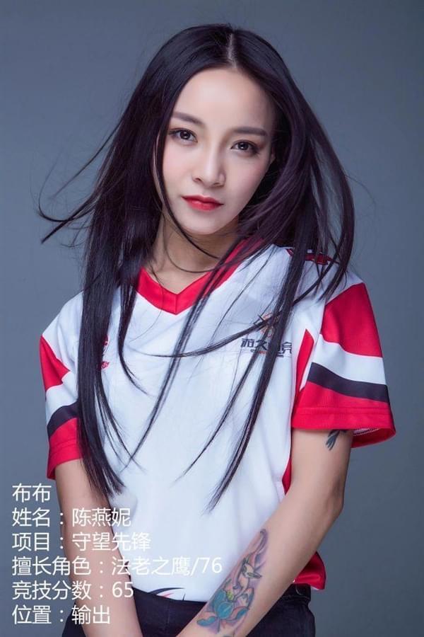 中国首支女子《守望先锋》战队成立:都是大美女的照片 - 4