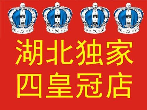 武汉华为M2 A01W新款64G全面升级仅2599