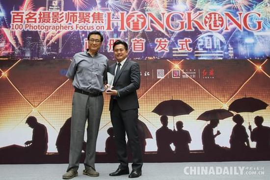 《百名摄影师聚焦香港》画册首发式在京举行