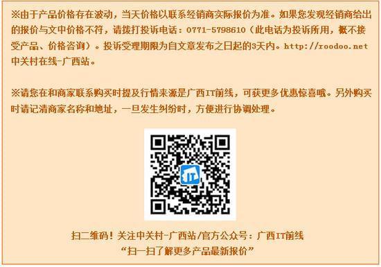 绚丽屏幕 华为 M2 10.0 64G LTE南宁热售