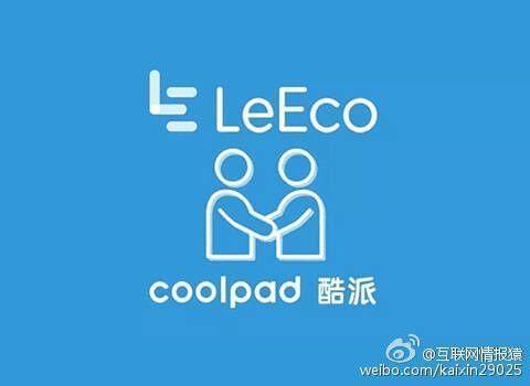 就叫cool生态手机:乐视、酷派全新手机品牌在微博亮相