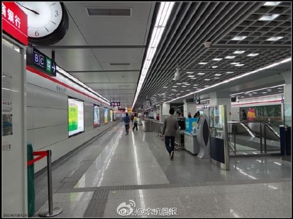杭州可以用支付宝买地铁票 附图文教程的照片 - 8