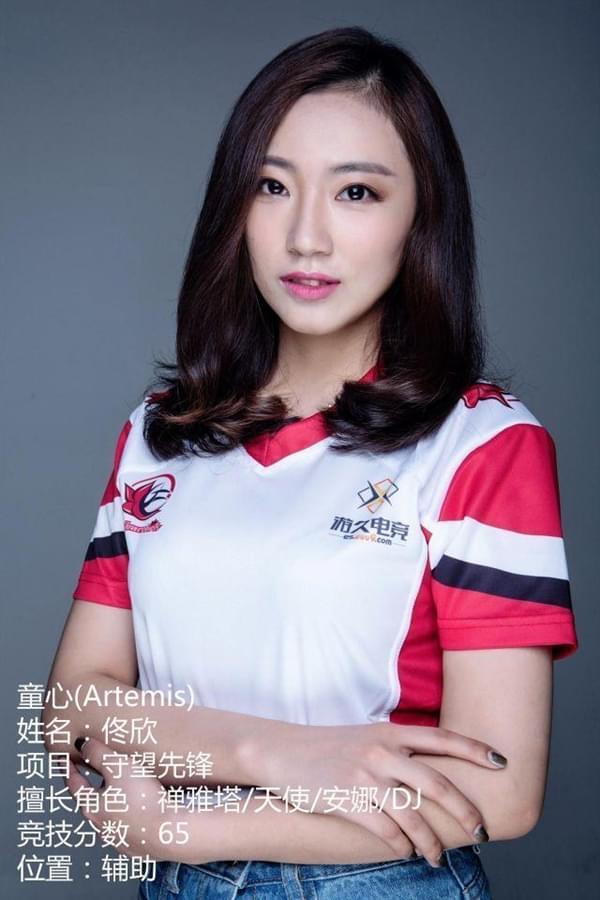 中国首支女子《守望先锋》战队成立:都是大美女的照片 - 2