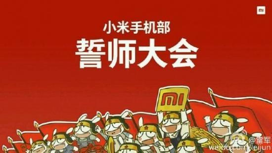 刘昊然成为红米手机第三位代言人