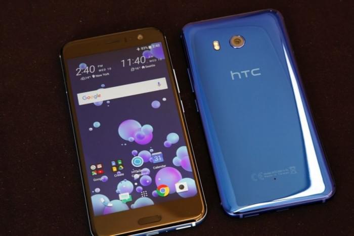 HTC U11现场真机上手的照片 - 3