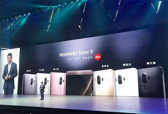 华为在华发布三款Mate 9新机 最高8999元的照片 - 6
