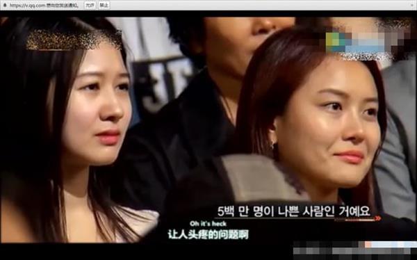马云参加韩国节目谈及最后悔的事情的照片 - 7