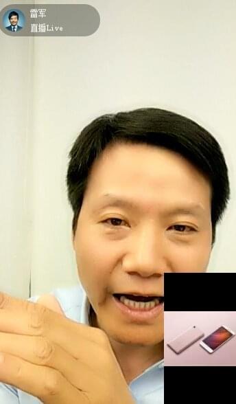雷军直播:小米砍掉数亿MIUI广告合作 便宜不等于X丝的照片