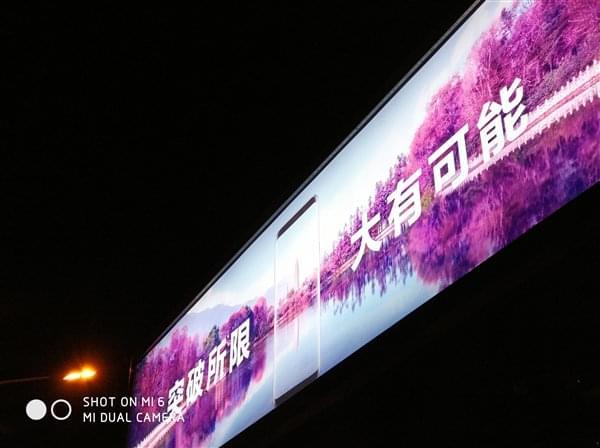 三星Galaxy S8国行价格揭晓:5688元的照片 - 3