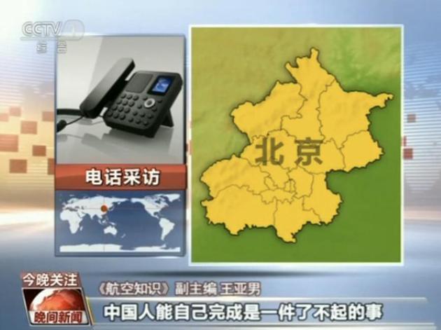 C919中国人只是造了个壳子?来看看业内人士怎么说的照片 - 3