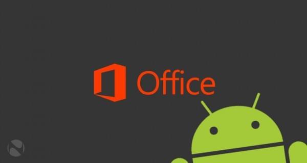 Android端Office办公套件升至16.0.7531.1011的照片