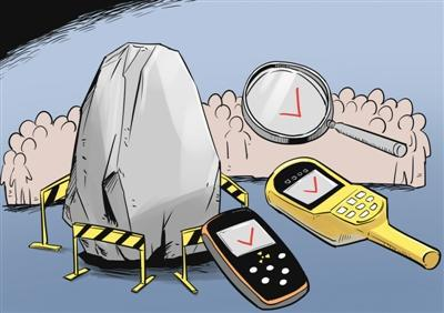媒体评放射性石料流向民居:释疑不妨更充分些