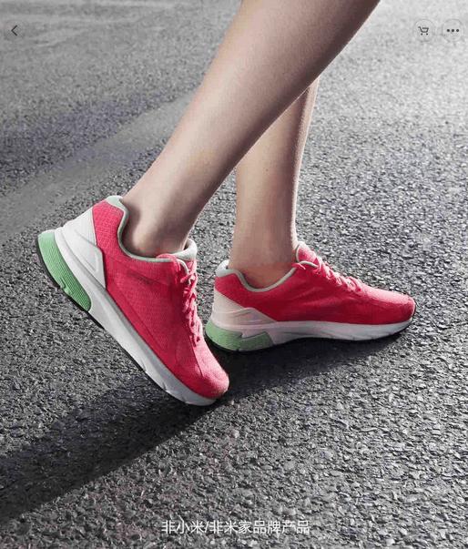 小米众筹90分Ultra Smart智能跑鞋发布:Intel芯片/299元的照片 - 4