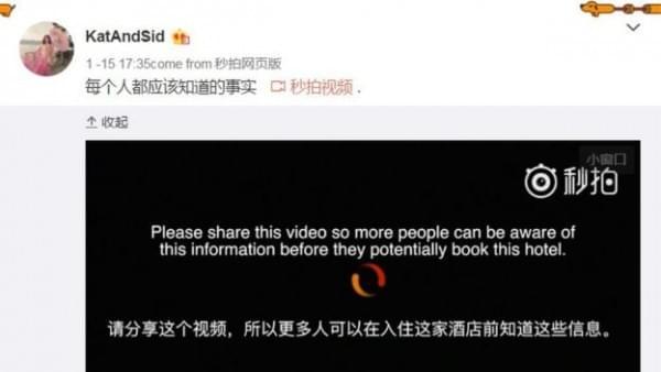 """中国网友再次""""出征""""Facebook 这次目标是APA酒店的照片"""