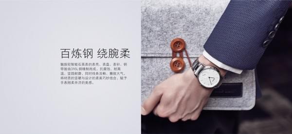魅族智能手表开卖 999元起 240天续航的照片 - 2
