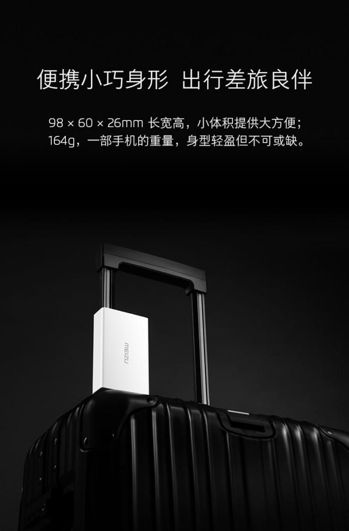 魅族推多口USB充电器:5V5A/Type-C接口的照片 - 5