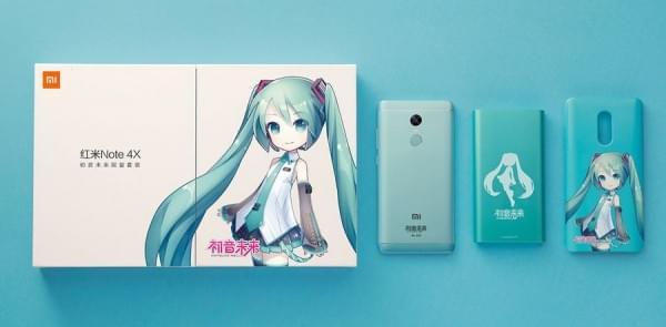 情人节首发:初音限量版红米 Note 4X 曝光的照片 - 2
