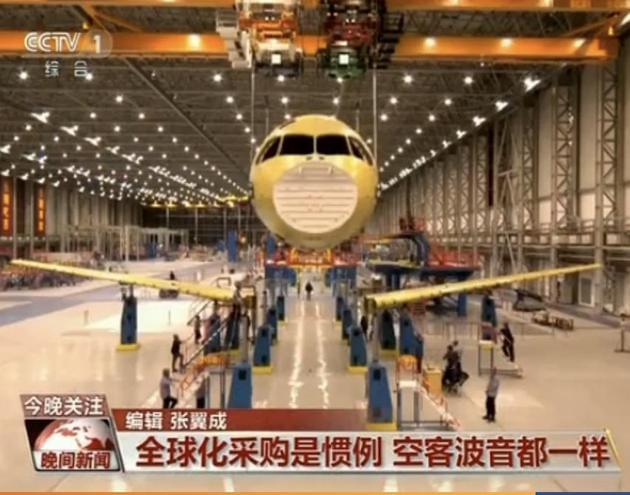 C919中国人只是造了个壳子?来看看业内人士怎么说的照片 - 4