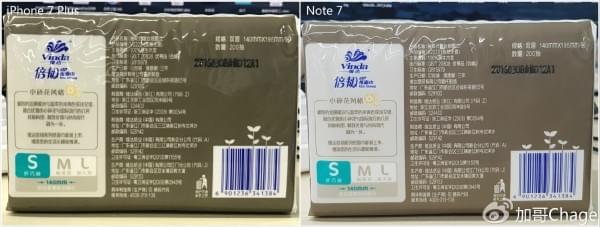 苹果的大败局?最详细的iPhone 7万字评测的照片 - 11