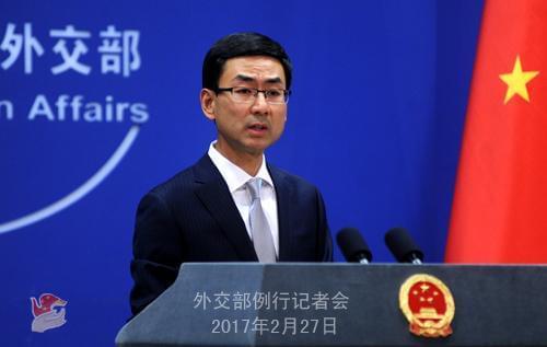 """外交部就韩国部署""""萨德""""、杨洁篪访问美国等答问"""