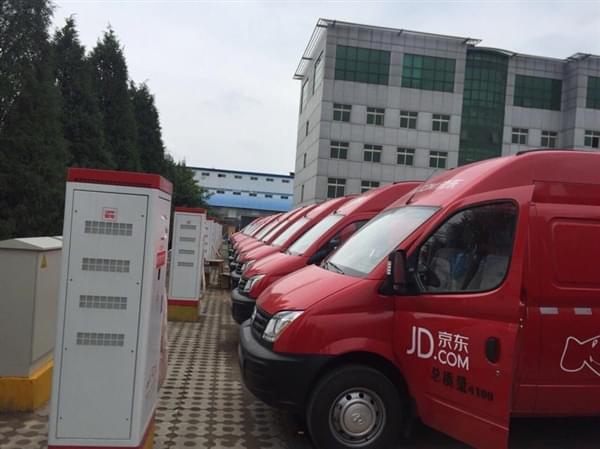 刘强东:5年内全换成自己研发的电动货车的照片 - 4