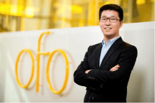ofo小黄车宣布完成新一轮超7亿美元融资