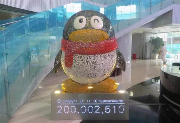 实拍深圳腾讯大厦:传说中马化腾所在的39层的照片 - 6