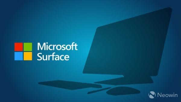 """微软或推出名为""""Surface Studio""""的一体机的照片"""