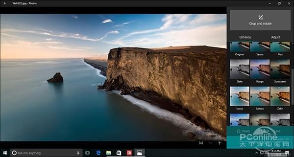 从泄露镜像看玄机 看2017年Windows 10的新变化的照片 - 21