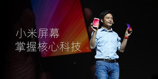 小米手机6正式发布:iPhone同款双摄 2499元起的照片 - 9