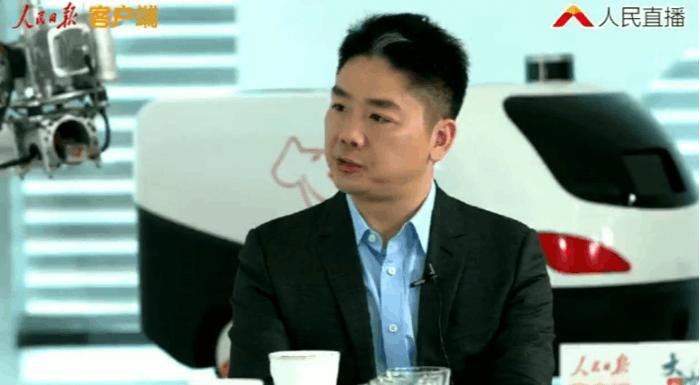 刘强东称虽收入不断扩大 但不可避免和阿里价格战的照片
