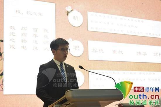 袁瑾在开学典礼上发言。本文图片 中国青年网