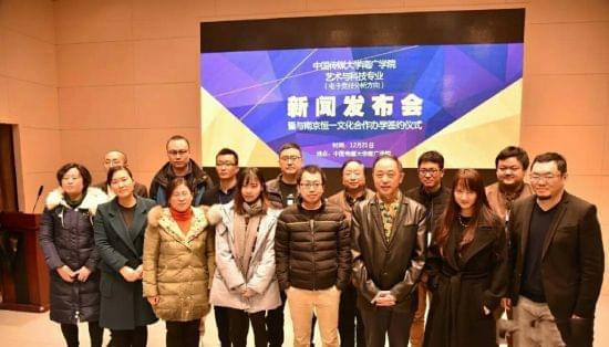 中国成立首个电竞本科专业 昔日人皇Sky成导师的照片 - 1