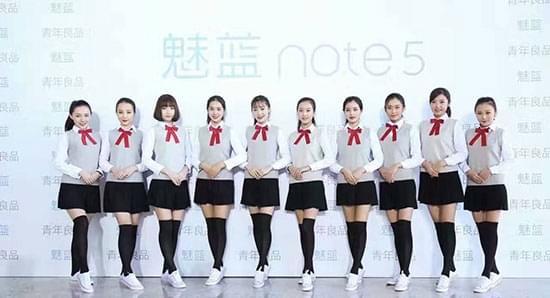 魅族年底收官 魅蓝note 5/手环携手发布的照片 - 1