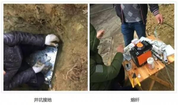中国移动首发:一次完整的井盖基站建设全过程的照片 - 7