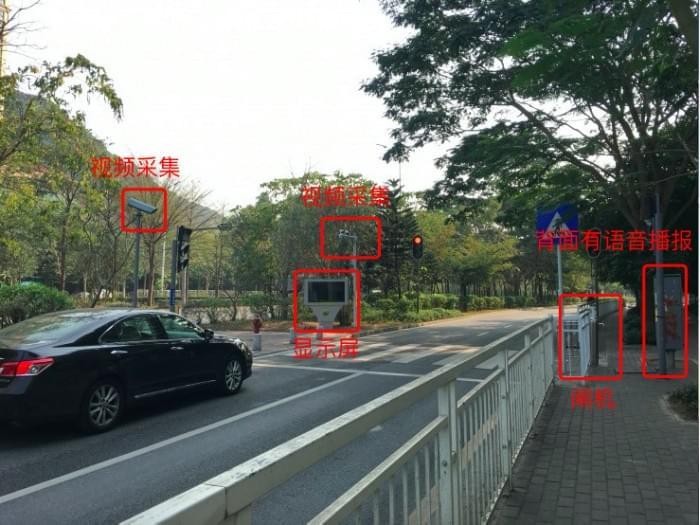 李彦宏说的智能交通灯 特区人民已经用上了的照片 - 1