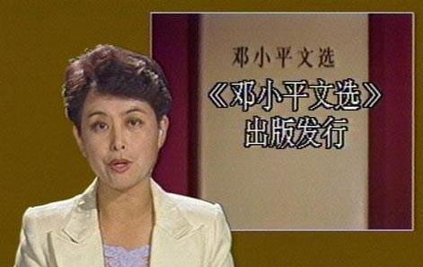 视主持人肖晓琳因直肠癌转移去世 终年55岁