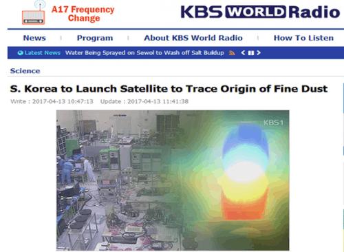 """韩国继续渲染""""雾霾源自中国"""" 拟发射卫星证明的照片"""