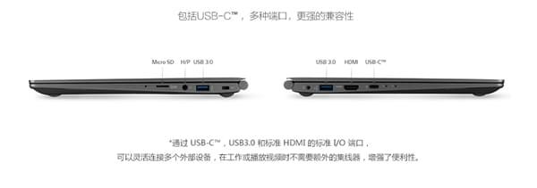 LG全新Gram超轻薄笔记本国行首发:15寸仅1090克的照片 - 6