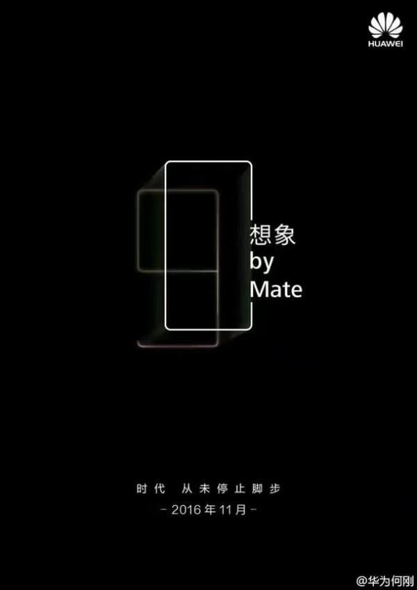 发挥你的想象:官方放出华为Mate 9宣传海报的照片 - 2