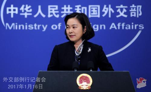 外交部就特朗普涉台言论、日本首相挑拨南海问题等答问