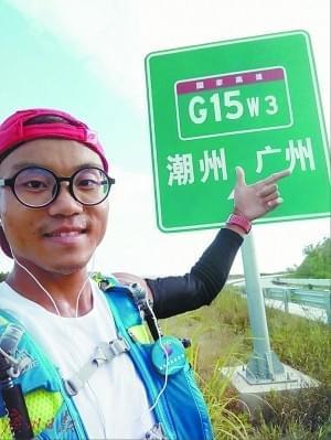 90后@賴文冰30天跑1300公里回家,跑路直播可以賺路費,哭了3次