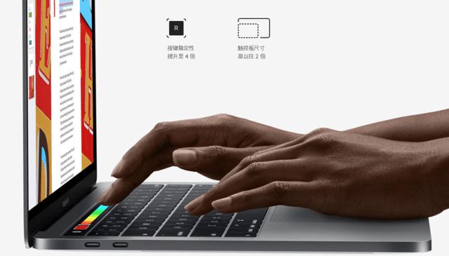 四年等一回 苹果新品MacBook Pro不过如此的照片 - 14