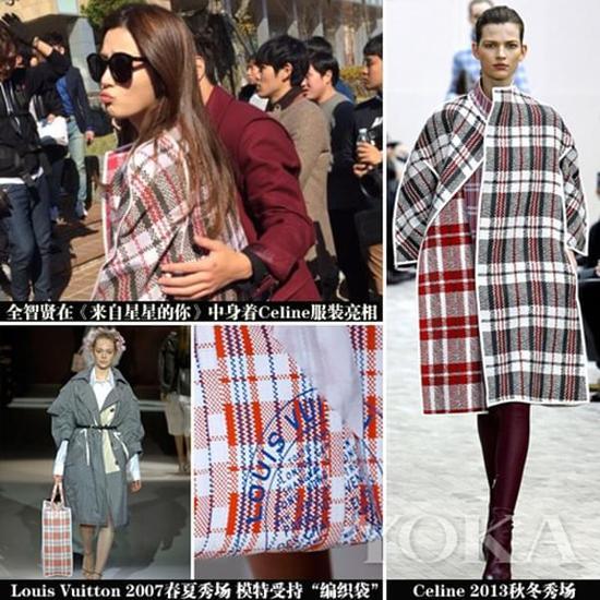 中国元素都是时尚发源地啊