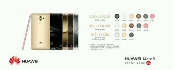 双摄像头+虹膜识别 华为Mate 9要狙击苹果三星?的照片 - 7