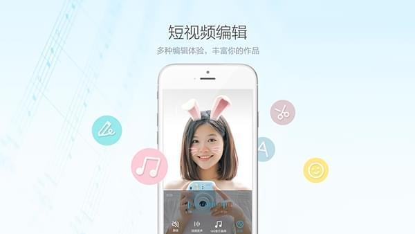 iPhone QQ 6.6.2 正式版发布的照片 - 2