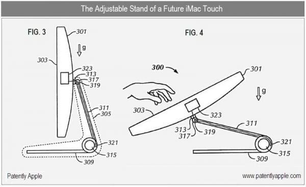 苹果在6年前就获得了类似于Surface Studio的专利的照片 - 2