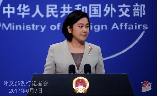 """外交部回应韩国暂停部署""""萨德""""反导系统"""