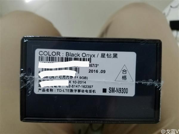 不会炸的Note 7首次亮相 国行包装也有变化的照片