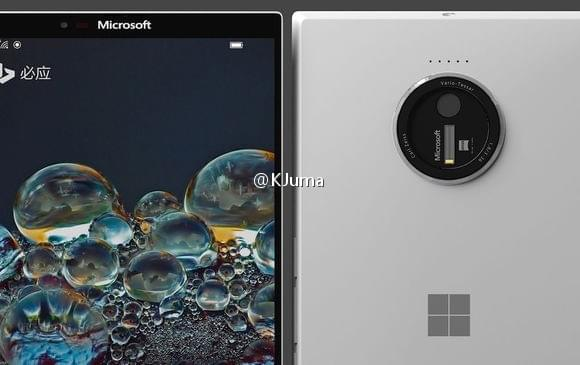 Surface Phone谍照曝光的照片 - 3